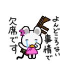 チュー子 2(個別スタンプ:35)
