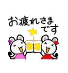 チュー子 2(個別スタンプ:36)