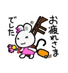 チュー子 2(個別スタンプ:37)