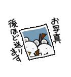チュー子 2(個別スタンプ:38)