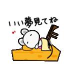チュー子 2(個別スタンプ:40)