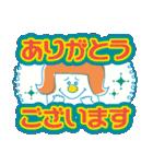 使える!凝りまくりスタンプ♪【デカ文字】(個別スタンプ:01)