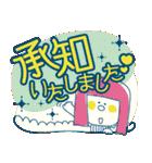 使える!凝りまくりスタンプ♪【デカ文字】(個別スタンプ:04)