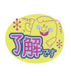 使える!凝りまくりスタンプ♪【デカ文字】(個別スタンプ:07)