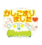 使える!凝りまくりスタンプ♪【デカ文字】(個別スタンプ:08)