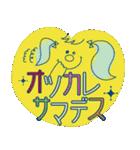 使える!凝りまくりスタンプ♪【デカ文字】(個別スタンプ:09)