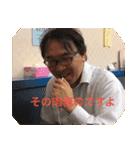 たかしスタンプパート2(個別スタンプ:01)