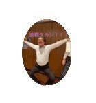 たかしスタンプパート2(個別スタンプ:02)