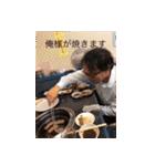 たかしスタンプパート2(個別スタンプ:04)