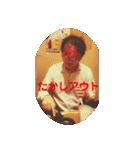 たかしスタンプパート2(個別スタンプ:10)