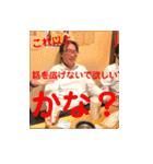 たかしスタンプパート2(個別スタンプ:18)