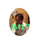 たかしスタンプパート2(個別スタンプ:19)