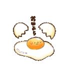 ふわんふわん(個別スタンプ:08)