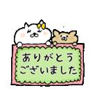 ネコ子 お返事&あいづち2(個別スタンプ:02)