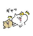 ネコ子 お返事&あいづち2(個別スタンプ:03)