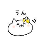 ネコ子 お返事&あいづち2(個別スタンプ:04)