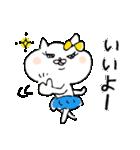 ネコ子 お返事&あいづち2(個別スタンプ:05)