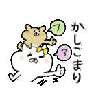 ネコ子 お返事&あいづち2(個別スタンプ:06)