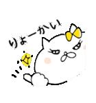 ネコ子 お返事&あいづち2(個別スタンプ:07)