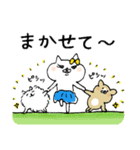 ネコ子 お返事&あいづち2(個別スタンプ:08)