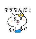 ネコ子 お返事&あいづち2(個別スタンプ:09)