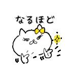 ネコ子 お返事&あいづち2(個別スタンプ:10)
