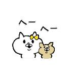 ネコ子 お返事&あいづち2(個別スタンプ:12)