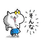 ネコ子 お返事&あいづち2(個別スタンプ:13)