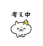 ネコ子 お返事&あいづち2(個別スタンプ:14)