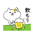ネコ子 お返事&あいづち2(個別スタンプ:15)