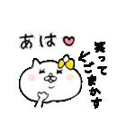 ネコ子 お返事&あいづち2(個別スタンプ:16)