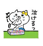 ネコ子 お返事&あいづち2(個別スタンプ:17)