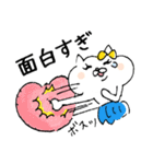 ネコ子 お返事&あいづち2(個別スタンプ:18)