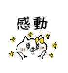 ネコ子 お返事&あいづち2(個別スタンプ:19)