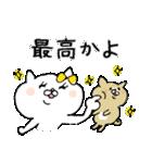 ネコ子 お返事&あいづち2(個別スタンプ:20)