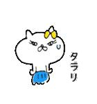 ネコ子 お返事&あいづち2(個別スタンプ:21)