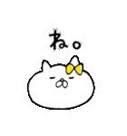 ネコ子 お返事&あいづち2(個別スタンプ:22)