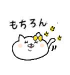 ネコ子 お返事&あいづち2(個別スタンプ:23)