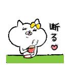 ネコ子 お返事&あいづち2(個別スタンプ:24)