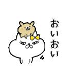 ネコ子 お返事&あいづち2(個別スタンプ:25)