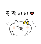 ネコ子 お返事&あいづち2(個別スタンプ:26)