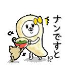 ネコ子 お返事&あいづち2(個別スタンプ:27)