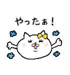 ネコ子 お返事&あいづち2(個別スタンプ:28)