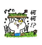 ネコ子 お返事&あいづち2(個別スタンプ:29)