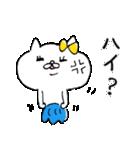 ネコ子 お返事&あいづち2(個別スタンプ:30)