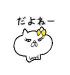 ネコ子 お返事&あいづち2(個別スタンプ:31)