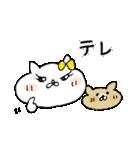 ネコ子 お返事&あいづち2(個別スタンプ:32)