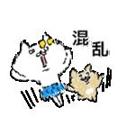 ネコ子 お返事&あいづち2(個別スタンプ:33)