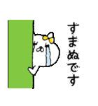 ネコ子 お返事&あいづち2(個別スタンプ:34)