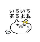 ネコ子 お返事&あいづち2(個別スタンプ:36)